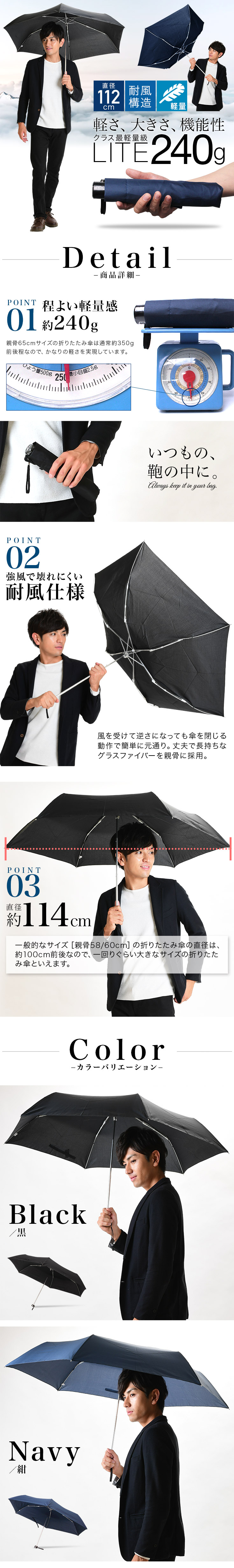 65cm軽量耐風折りたたみ傘