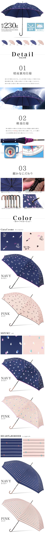 軽量 晴雨兼用ジャンプ傘 レディース ピコレース付